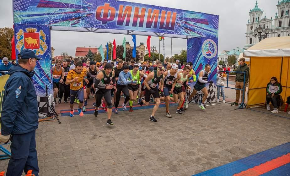 Легкоатлетический «дубль». В Гродно прошли соревнования по бегу и спортивной ходьбе