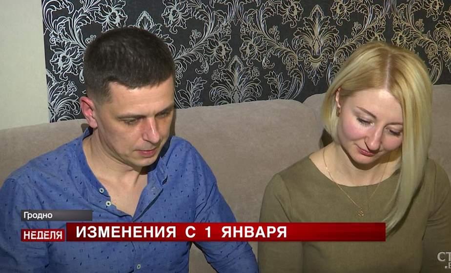 «Для нас бесплатное ЭКО – это надежда». История пары из Гродно, которой подарили шанс стать родителями (+видео)