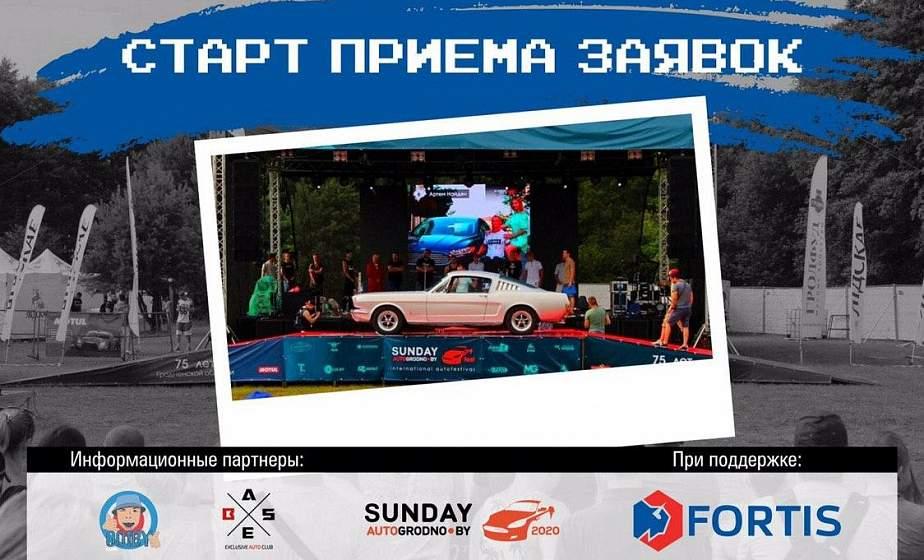 SunDay-2020 начинает прием заявок для online-голосования за лучший автомобиль