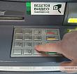 Беларусбанк ввел изменения при снятии наличных в банкоматах