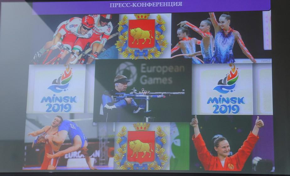 30 спортивных надежд, фан-зоны и болельщики из всех уголков мира: как область готовится встречать II Европейские игры