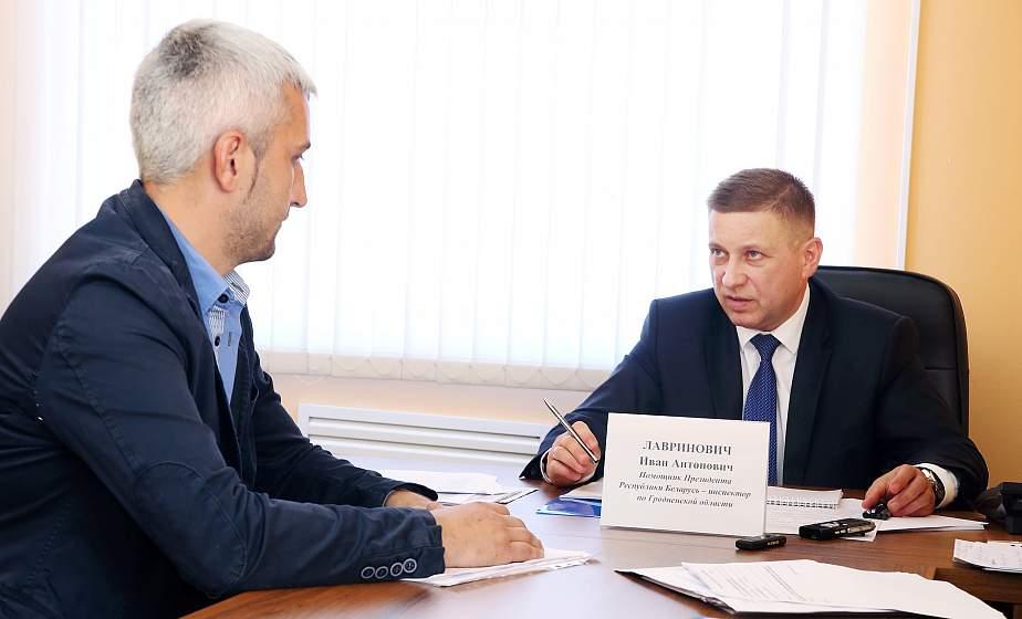 Иван Лавринович: «Агрогородкам,  курортным зонам –  особое внимание»