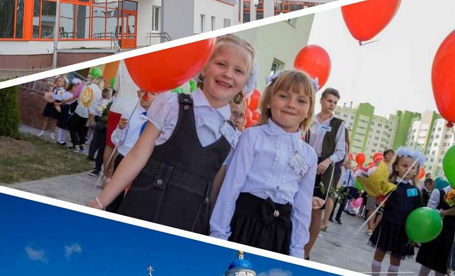 1,6 млрд рублей будет выделено из областного бюджета в 2020 году на содержание и развитие социальной сферы