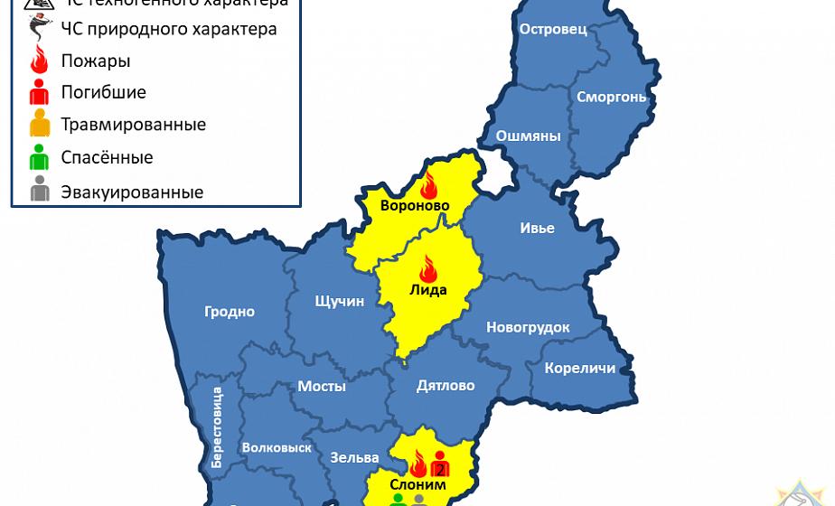 На территории Гродненской области произошло 3 пожара, погибли 2 человека