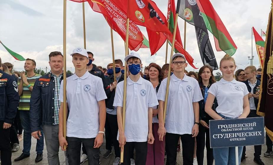 Студотряды Гродненщины участвуют в торжественном открытии третьего трудового семестра в Минске