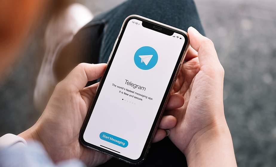ГУБОП: подписчикам экстремистских телеграм-каналов будет грозить уголовная ответственность