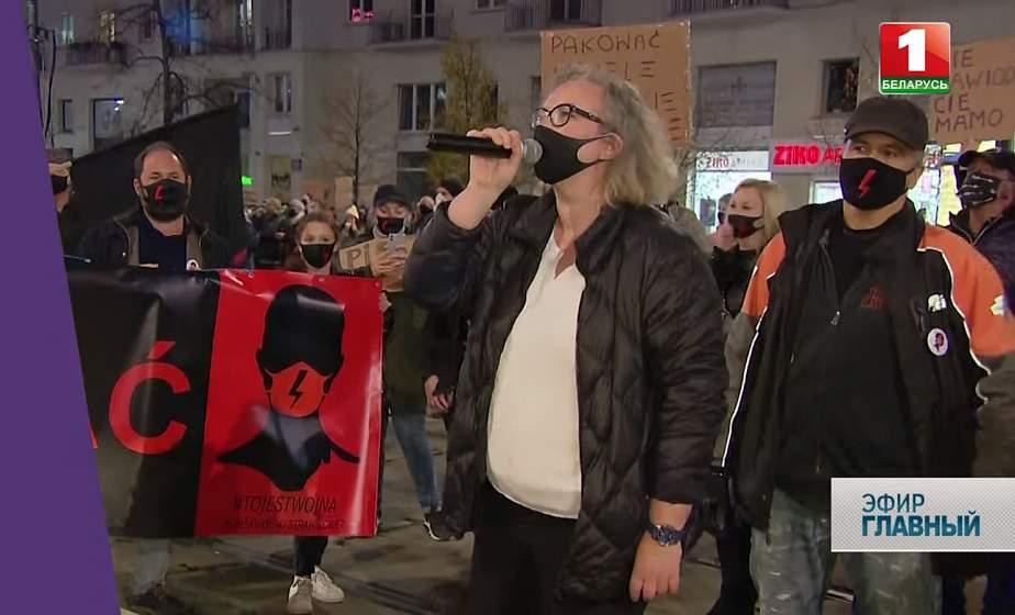 Раскол внутри Польши, оправдания жестокости полиции, миллионы недовольных протестующих. Главный эфир