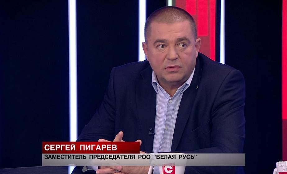 Сергей Пигарев о Конституции: «Приходит очень много предложений по внесению, я не побоюсь сказать, радикальных изменений» (+видео)