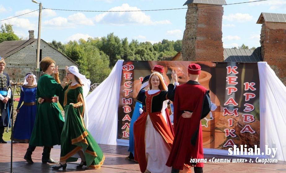 Аматары сярэднявечча і рыцарскіх паядынкаў сабраліся ў Крэве на свята
