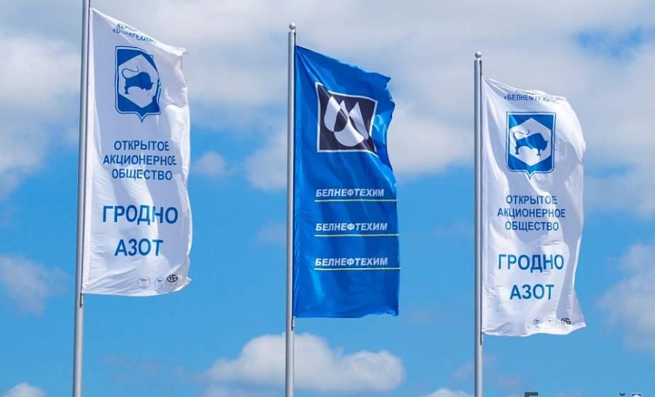 ОАО «Гродно Азот» 26 октября работает в штатном режиме