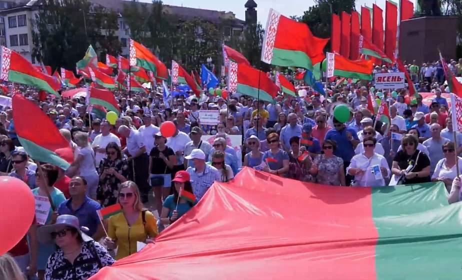 """Митинг """"Не дадим развалить страну!"""" в поддержку мира, безопасности и спокойствия в Гродно. Прямая трансляция"""