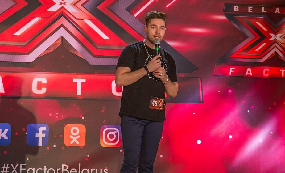 Четыре фактора успеха на белорусском X-Factor от Искуи Абалян. Как в Гродно проходит предкастинг шоу (+видео)