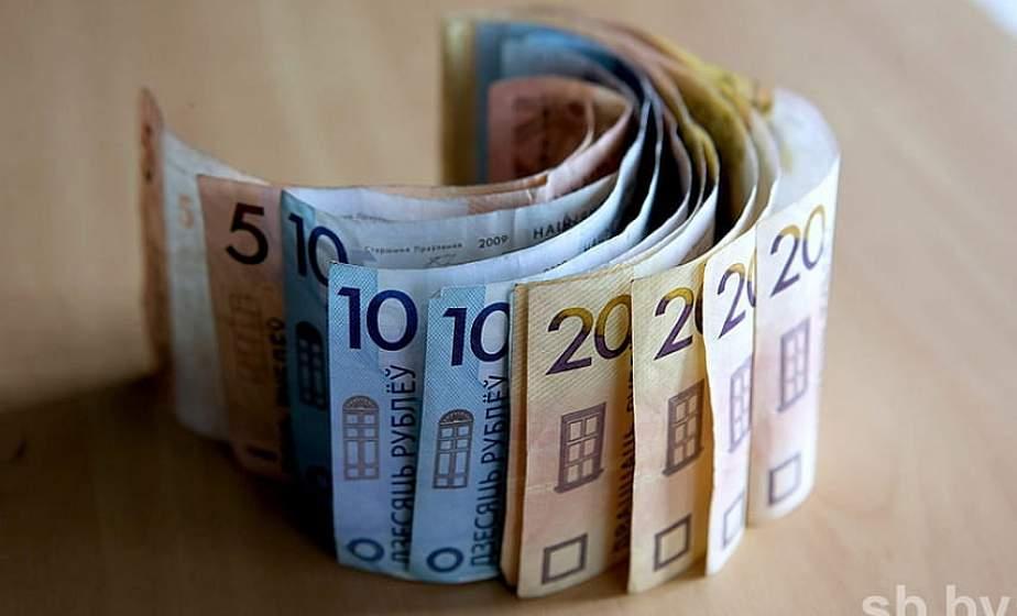 Базовая величина может вырасти до 27 рублей
