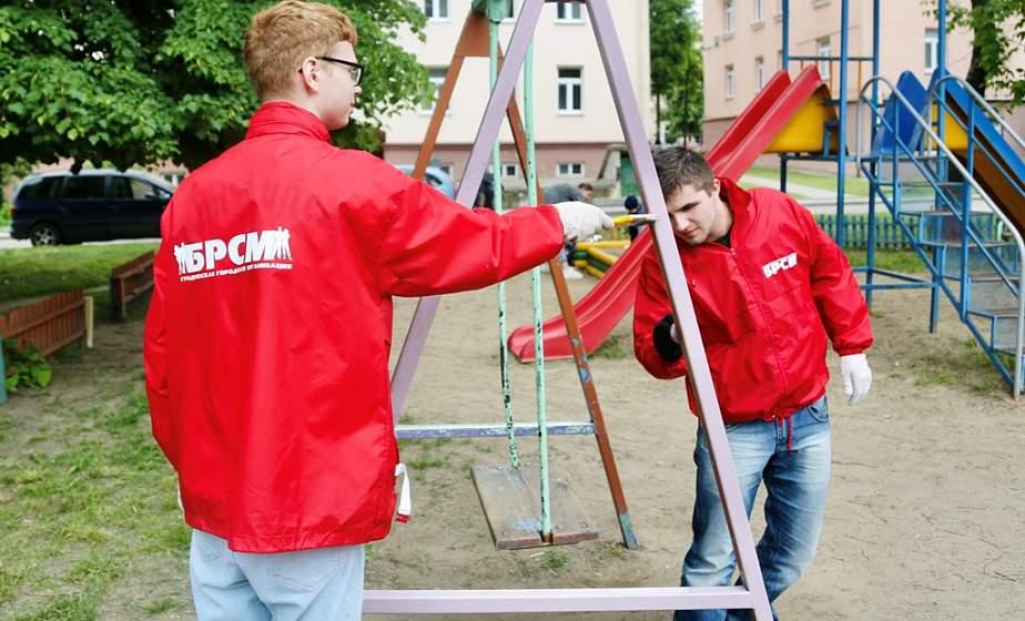 Благоустроить детские площадки, навести порядок. В Международный день защиты детей волонтеры отрядов БРСМ «Доброе Сердце» принялись «#ЗаДело»
