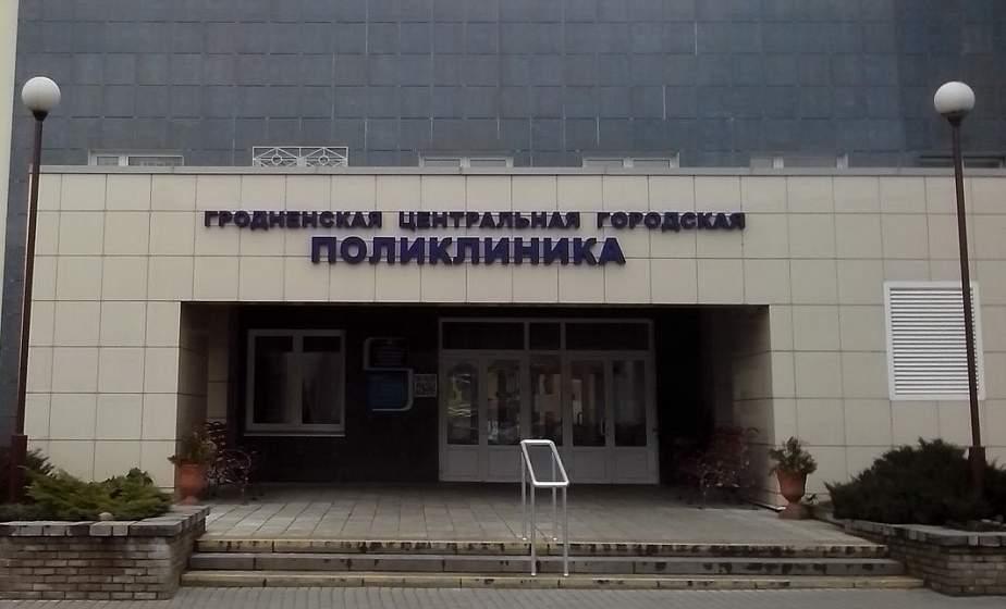 В Гродно пройдет областной семинар для врачей общей практики