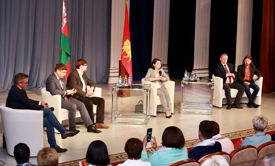 Региональный форум «Беларусь адзіная» состоялся в Гродно. О чем говорили эксперты во время дискуссии