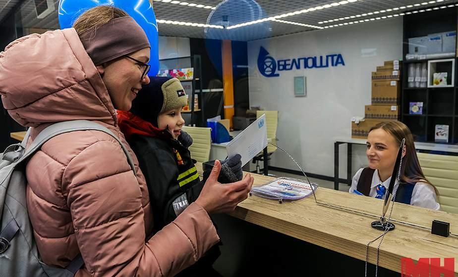 В Беларуси изменены правила оказания почтовых услуг