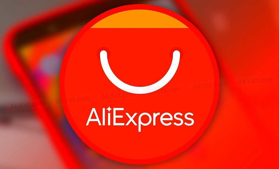 AliExpress приостанавливает отправку товаров из-за коронавируса