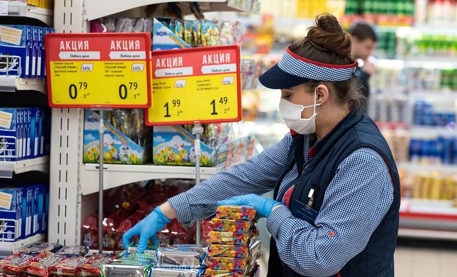 В Беларуси пересмотрят оформление ценников в магазинах: со 2 апреля акционные товары выделяться не будут