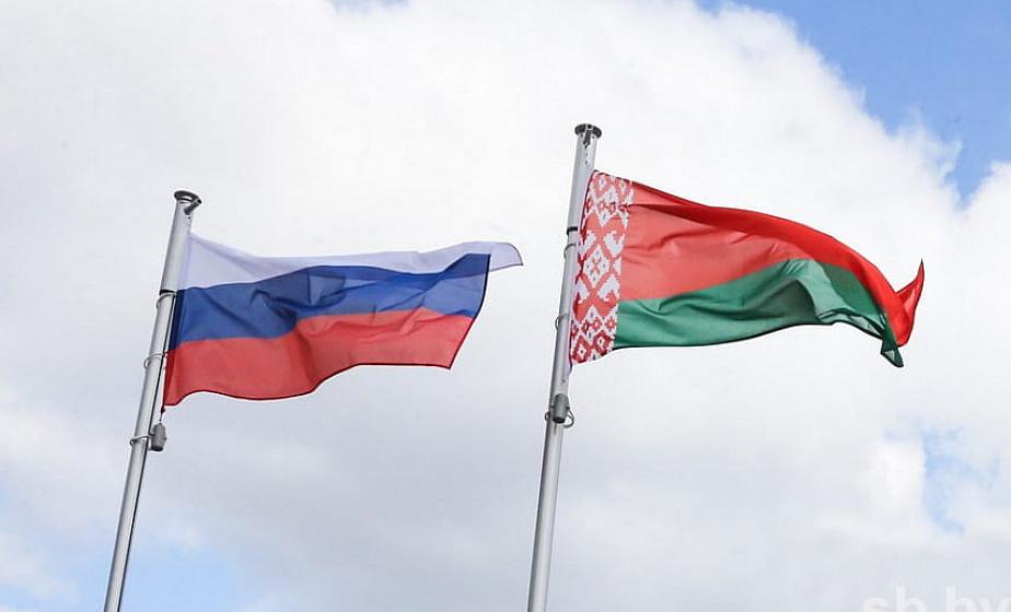 В Санкт-Петербурге во вторник стартует VI Форум регионов Беларуси и России