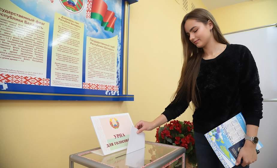 Началось досрочное голосование по выборам депутатов Палаты представителей Национального собрания Республики Беларусь седьмого созыва