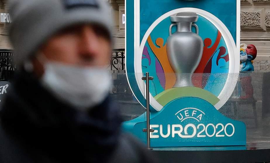 УЕФА перенес ЧЕ-2020 по футболу