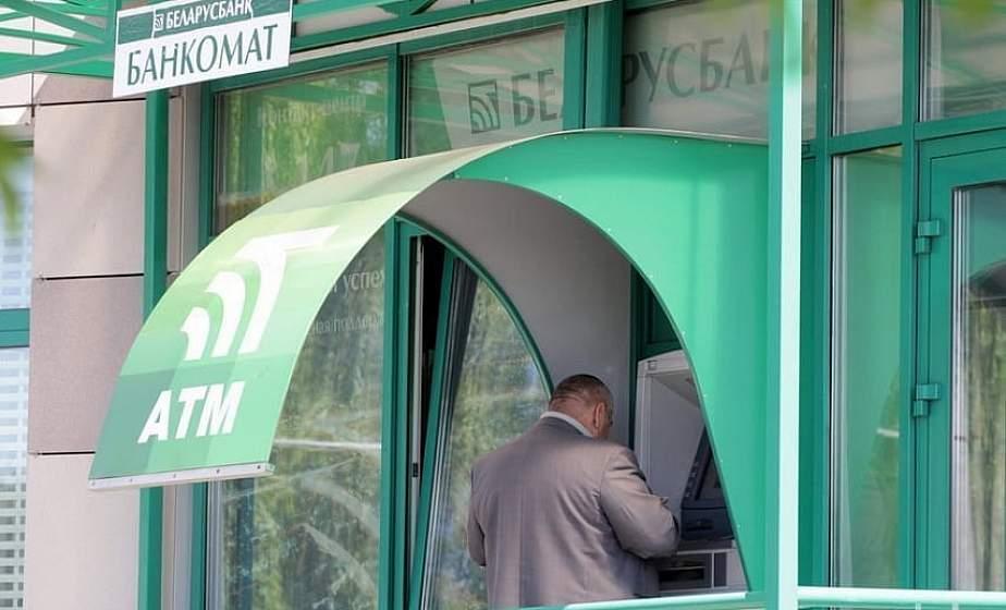 Беларусбанк изменил порядок погашения некоторых кредитов