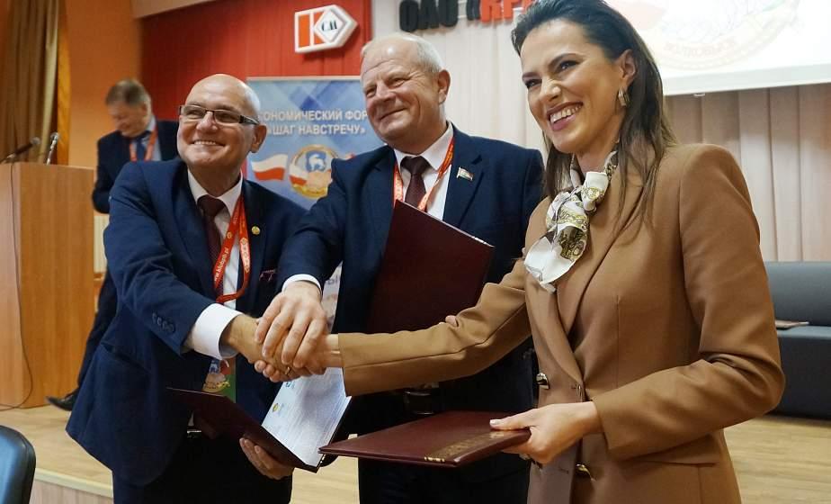 Бизнес без визы. Представители деловых кругов Беларуси и Польши обсудили перспективы сотрудничества в сфере безвизового туризма