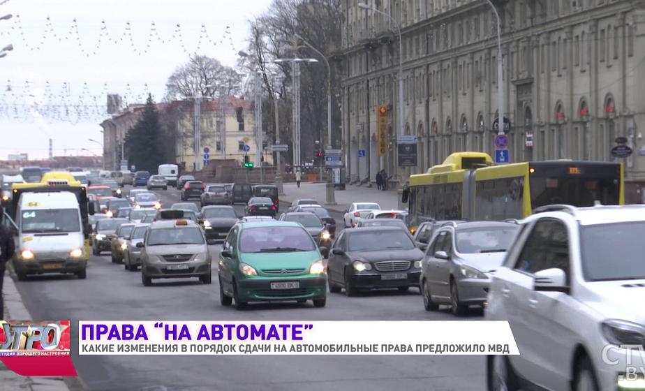 Права на «автомате»: какие изменения в порядок сдачи на автомобильные права предложило МВД