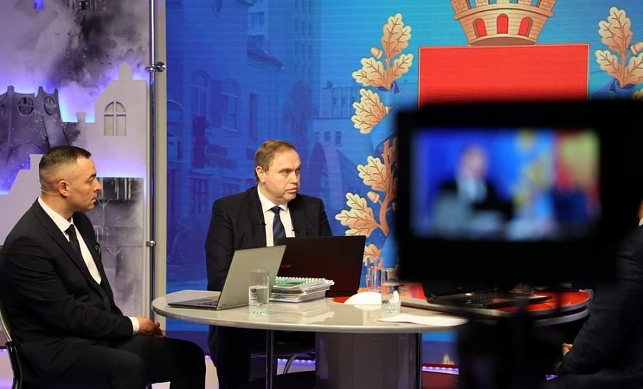 Председатель облисполкома Владимир Караник впервые ответил на вопросы СМИ и жителей региона в прямом эфире на YouTube-канале и в Instagram