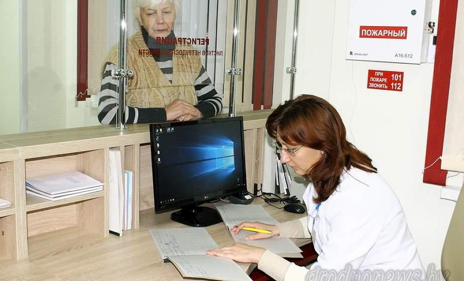 Поликлиники и больницы изменят график работы в выходные и праздники в мае