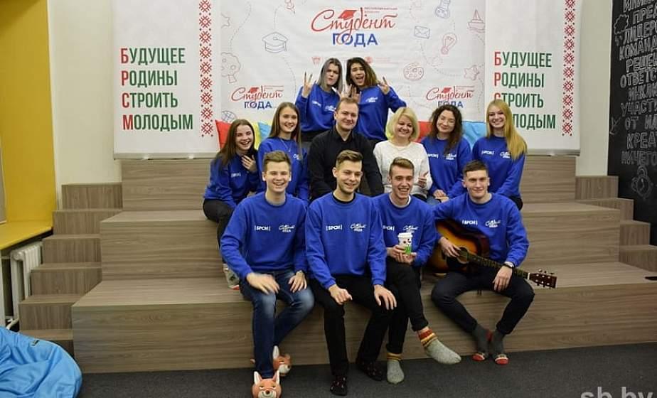 Активисты, общественники, отличники: в Беларуси 10 декабря выберут «Студента года»