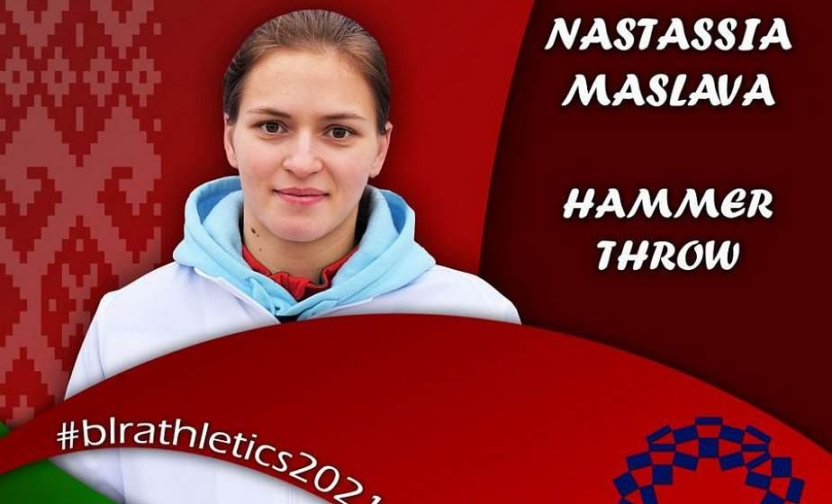 Анастасия Маслова из Гродно завоевала лицензию на участие в Олимпийских играх Токио-2020