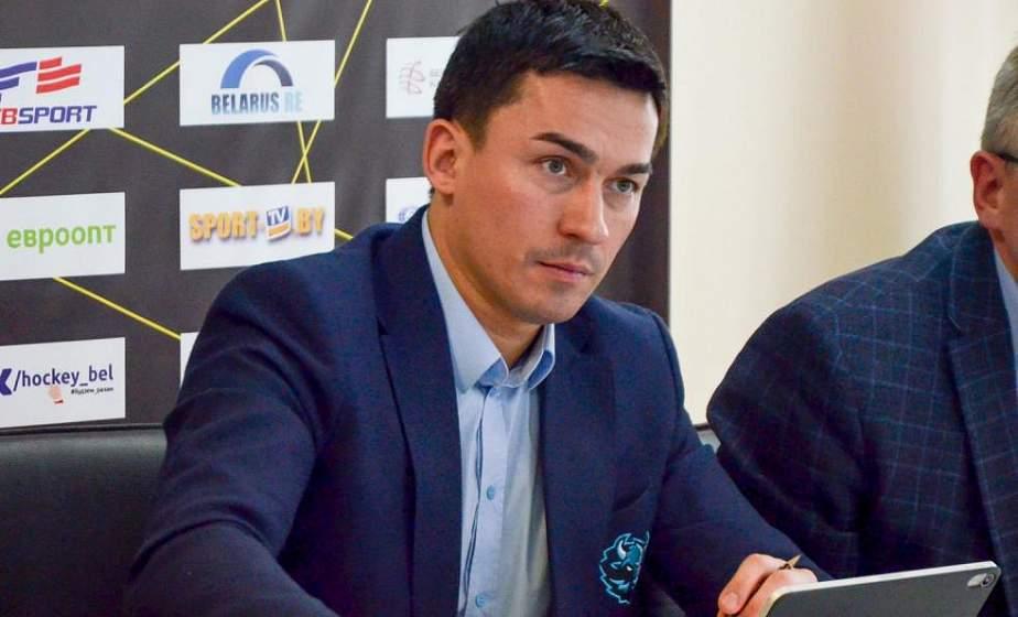 """Дмитрий Басков: """"Жаль, что ИИХФ стала жертвой политических игр вокруг Беларуси"""""""