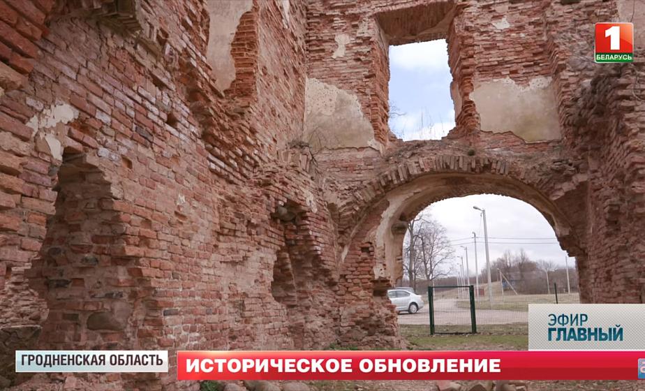 """Беларусь стремится к имиджу """"страны замков"""""""