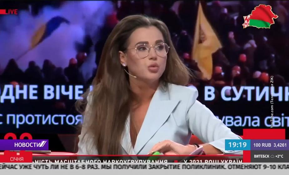 Ирина Паламар: Цветные революции - это методы современных гибридных войн