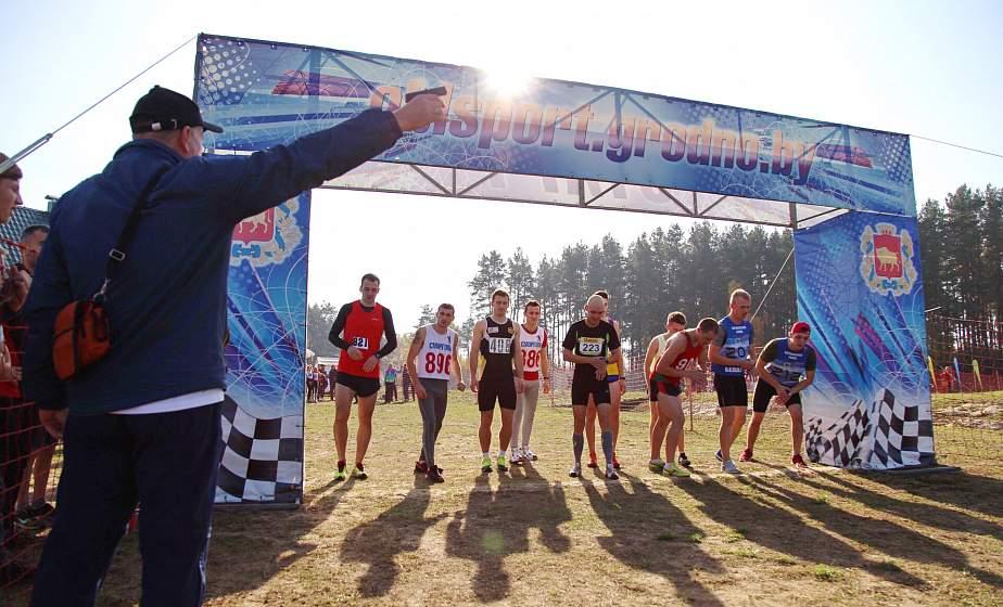 На «Коробчицком Олимпе» прошел чемпионат области по легкоатлетическому кроссу
