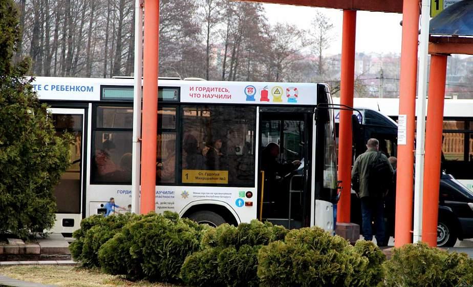 С QR-кодами и необычным артом. В Островце появился «автобус безопасности»
