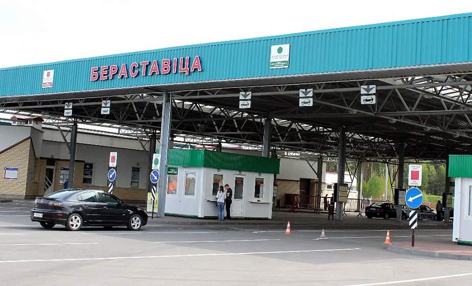 Движение через пункт пропуска «Берестовица» восстановлено в штатном режиме