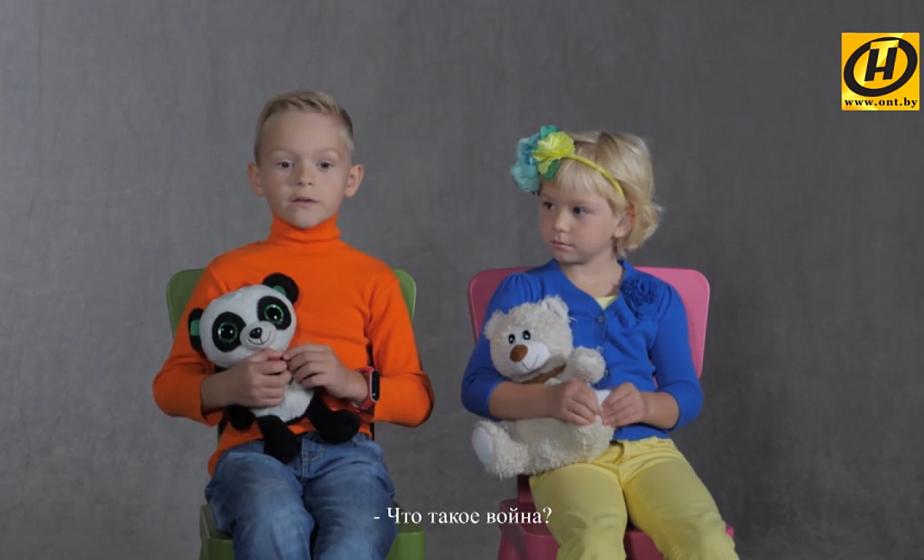 """""""Это когда две страны воюют между собой"""". Спросили у детей: что такое война?"""
