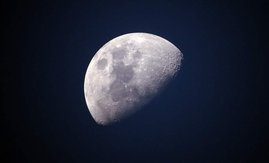 Сегодня вечером можно будет наблюдать полутеневое затмение Луны