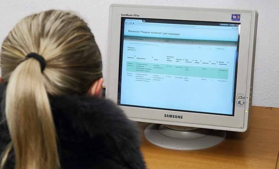 Почта, САХ, поликлиника. 25 ноября в Гродно пройдет электронная ярмарка вакансий