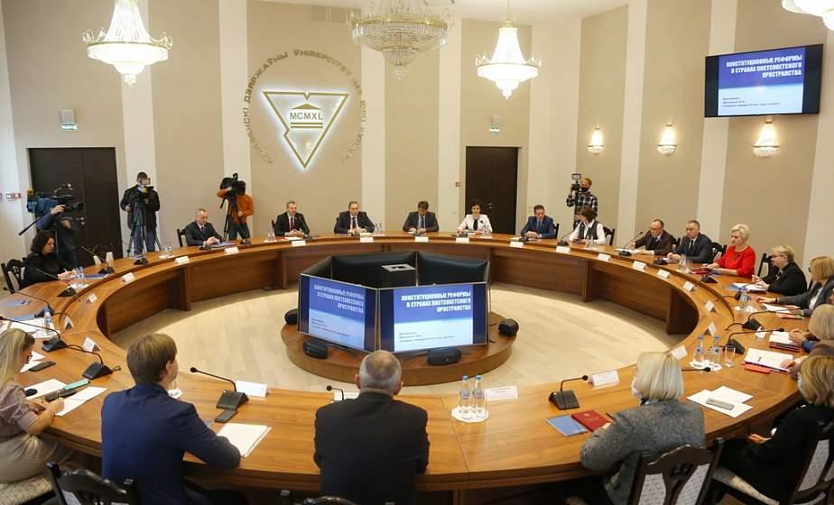 Конституционную реформу и партийное строительство обсудили участники диалоговой площадки в Гродно