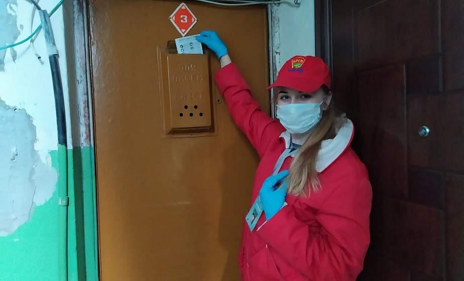 Доставка лекарств и продуктов. Более 600 одиноко проживающих жителей области и людей с инвалидностью обратились на «горячие линии»