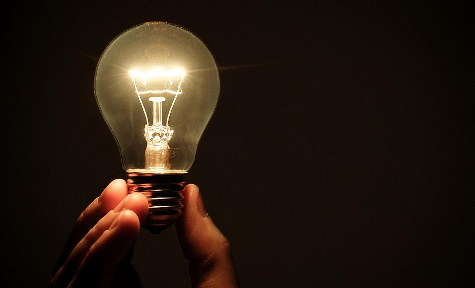 Субсидируемый тариф по месту пребывания. Как платить за электроэнергию?