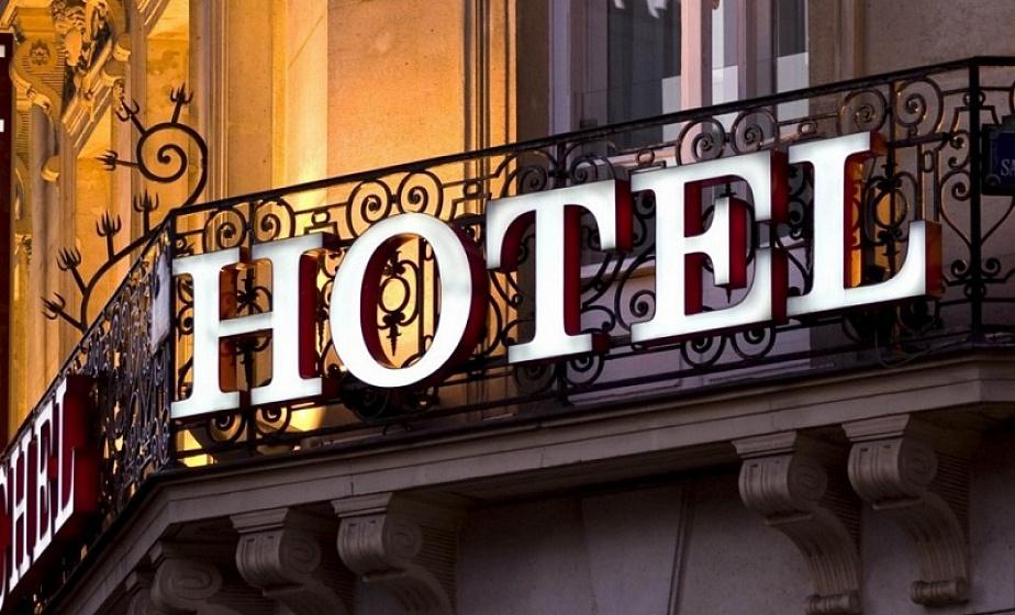 В Гродно проведут семинар для работников гостиничной сферы в преддверии II Европейских игр