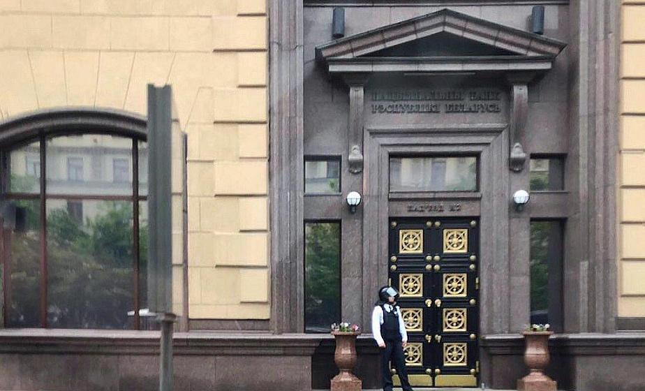 В Минске сообщили о минировании здания Нацбанка