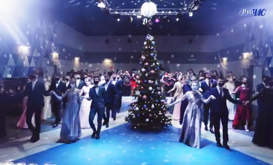 В Волковыске состоялся Рождественский бал для старшеклассников школ и гимназий района (видео)