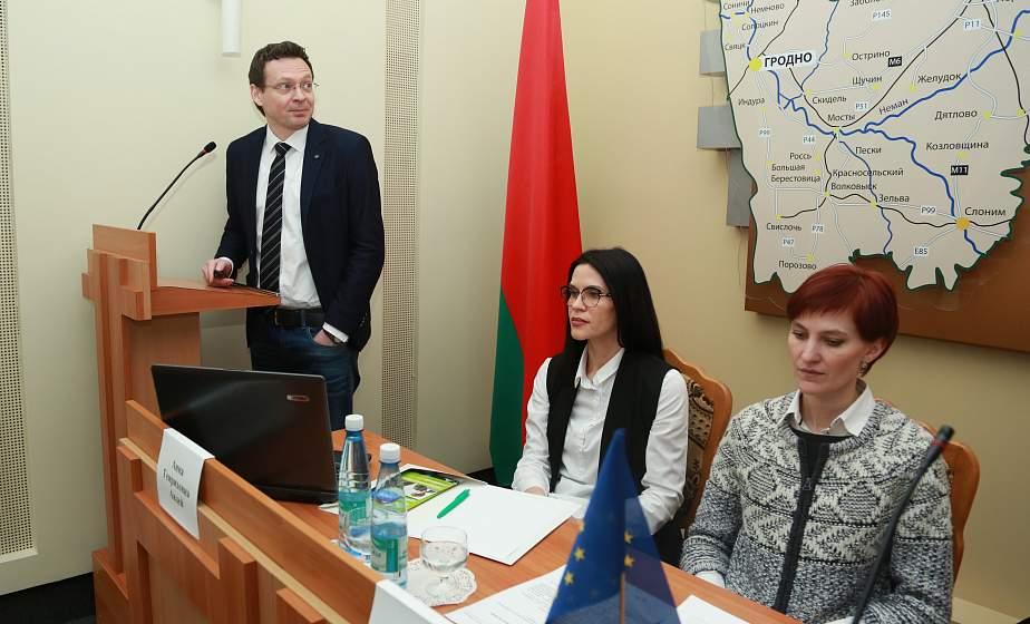 В Гродненском облисполкоме состоялась информационная встреча с координаторами проекта ЕС MOST