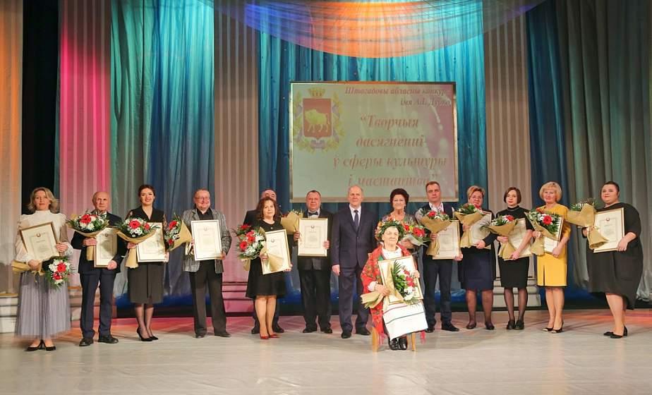 В Гродно назвали лауреатов премии имени Александра Дубко в области культуры и искусства (+видео)
